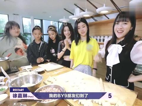 pam组建饺子大作战看了王俊凯的饺子皮,确定不是裤带面?