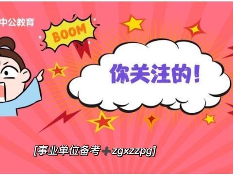 2020江西赣州市于都县公开招聘基层公共服务专岗607人公告