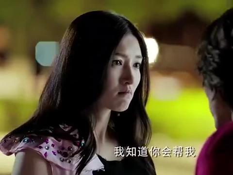 最佳前男友:言承旭发现六年前分手真相,紧拥江疏影不愿放开