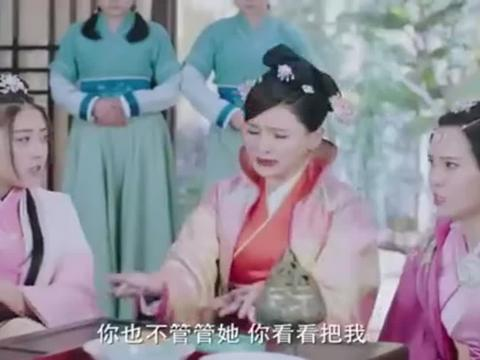 影视:王妃你是把这儿当成现代的考场了吗,还左看右看的!