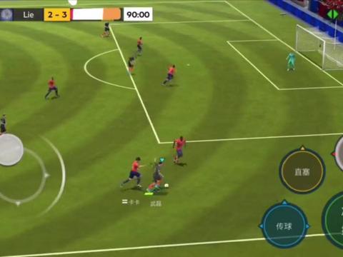 FIFA足球世界:前世界第一左边锋日常拉胯?模型太小,但不废物