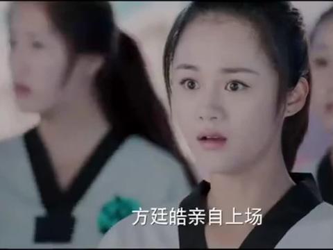 《旋风少女》长安教练为了松柏道馆,带伤对战方廷皓!