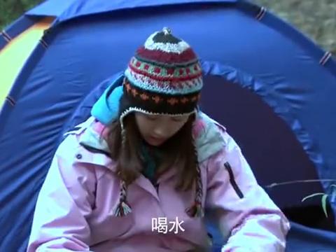 北京青年:众人野营太害怕,到了晚上权姐吓到破音