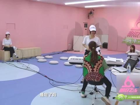 """BY2练习室嗨唱张惠妹""""姐妹"""",这么欢乐的BY2首次见到,爱"""