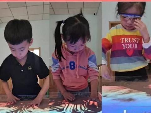 朔城区第四幼儿园:沙画天地 童梦空间