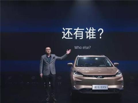 百亿融资助威马竞逐造车新势力三强 沈晖能否吃到王兴亲送外卖?