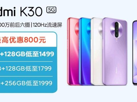 中高端5G手机性价比之王,1499元,使用骁龙765G处理器