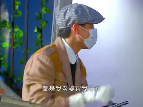 六国银行派黎绍峰为代表,沈之沛听后让方副官约见黎绍峰