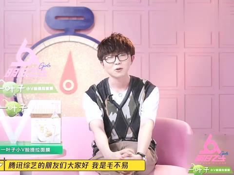 毛不易喊话龙丹妮:给我在北京买房,希望明妹:勿忘初心始终热爱