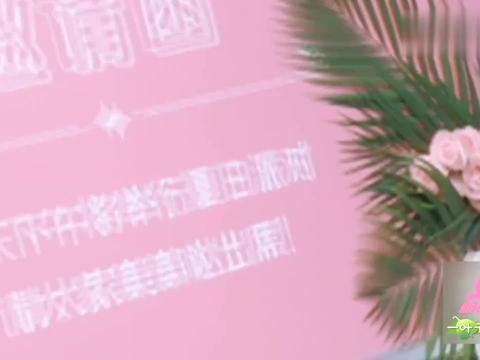 孟美岐粉红装服搭配派对音乐A爆了,跟明妹battle舞蹈太霸