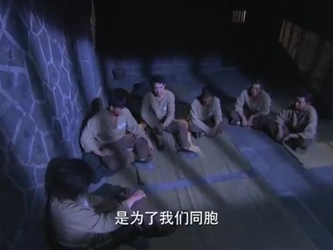 硬汉重返月亮岛监狱,说出曾经留下牢门钥匙,绝境之下又有希望了