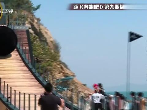 奔跑吧:王祖蓝挑战速度极限,被翻滚的打球砸趴下,看着真惊险!