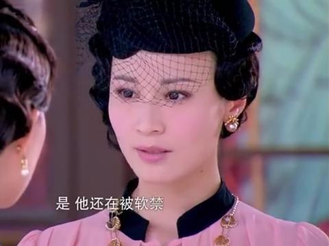 周霆琛让闵茹带着翡翠屏风送佟毓婉回董事会,然后离开