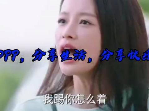 因为遇见你:张果果与李云恺缘分不散,5年后冤家路窄重逢相恋