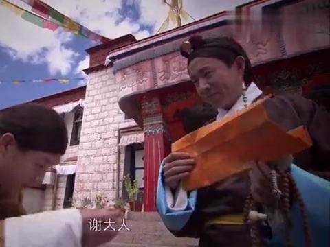 西藏秘密:帕甲举着佛旨,大呼菩萨是公平的,真是好意思说出来