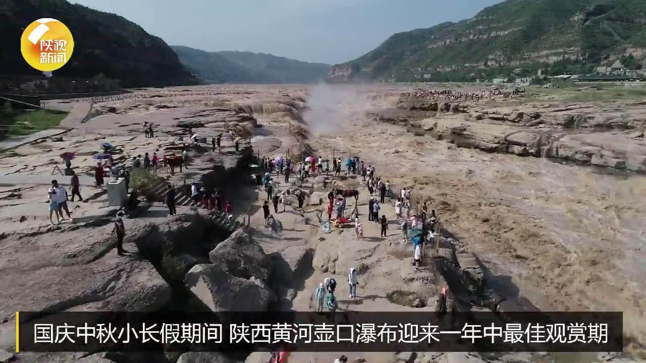 听!黄河的声音!陕西壶口瀑布小长假为最佳观赏季