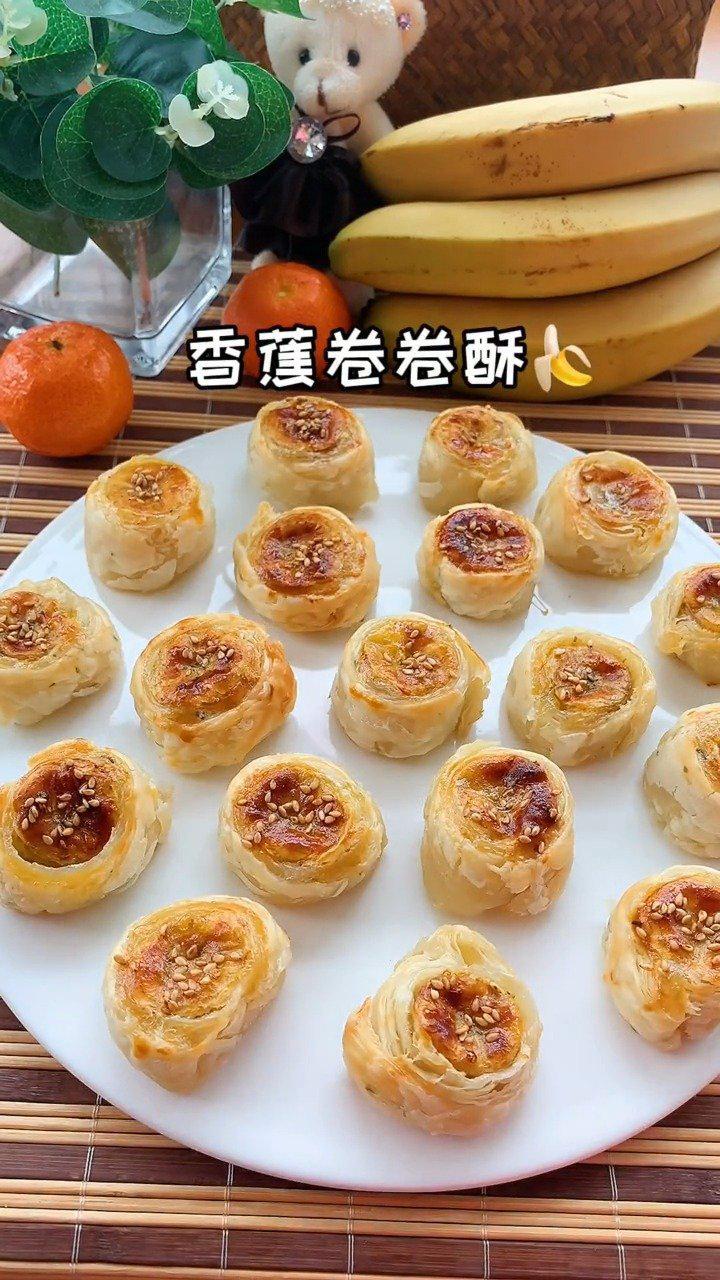 手抓饼的第108种吃法:香蕉卷卷酥……