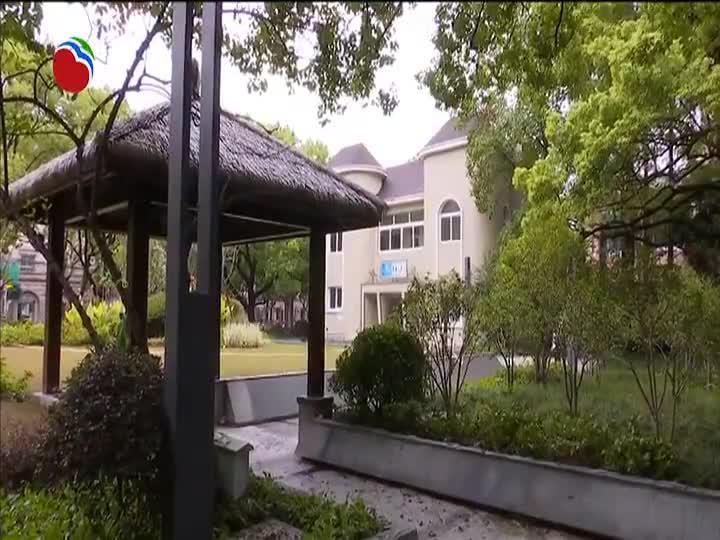 宝山中心城区友谊绿地和海江绿地改造完成