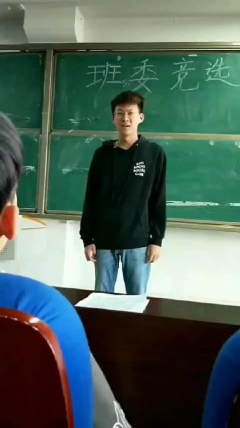 班委竞选现场,身为全班唯一的男生,体育委员稳了!