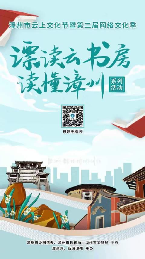 《碧水之恋》江惠春 诵读:漳州市通北中心小学教师沈素云