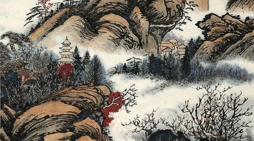 刘海粟国画《临石涛山水》