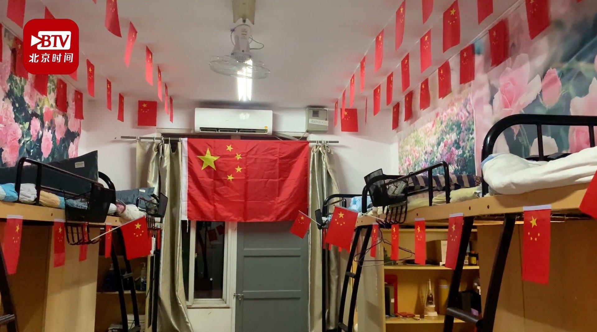 安徽一高校男生在宿舍挂100面五星红旗迎国庆