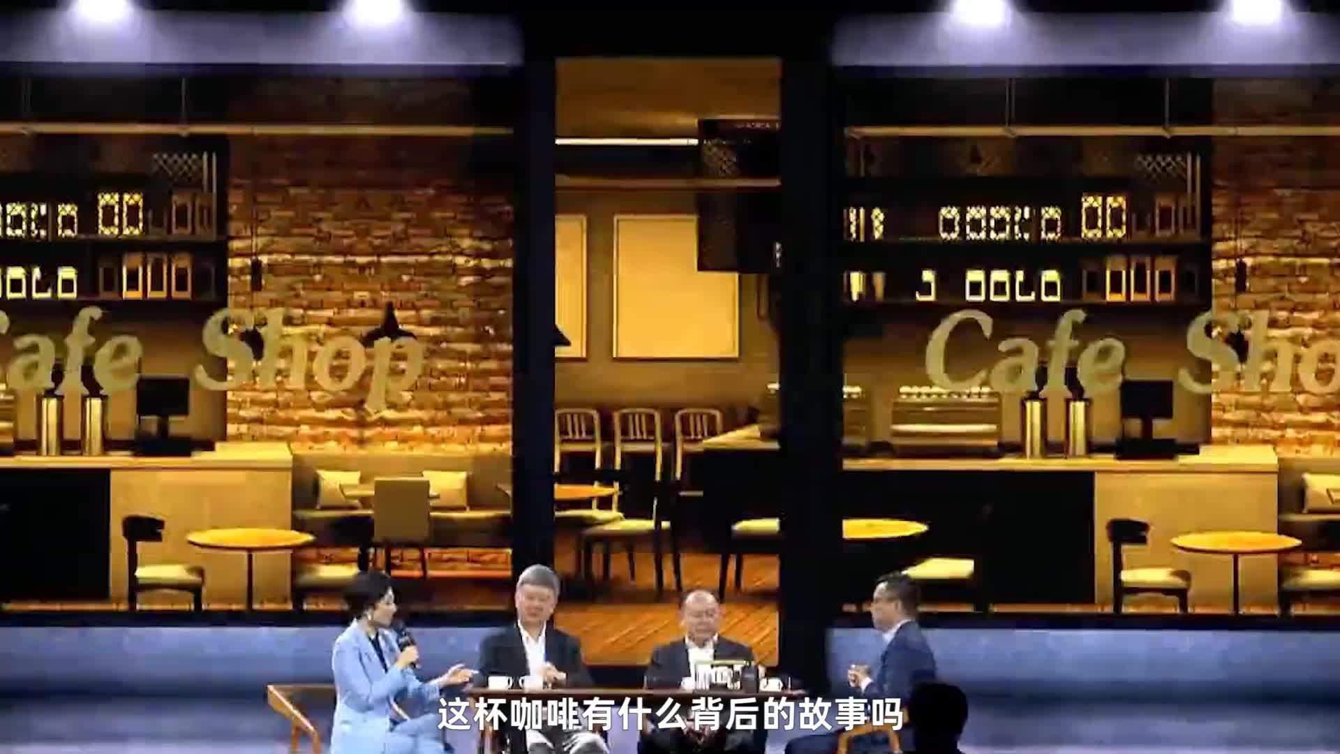 蚂蚁董事长在上海卖咖啡 :网友喊话希望永久保留咖啡馆
