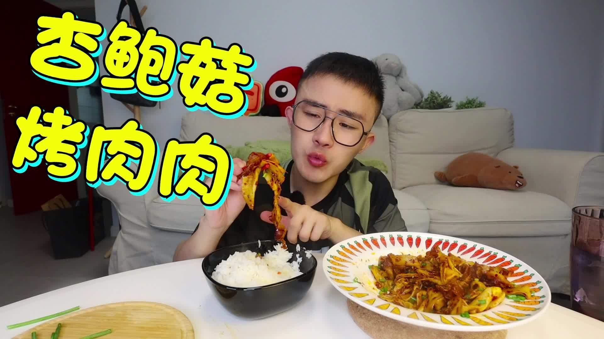 泡椒味道浓郁到不行的鸭掌 做成泡椒鸭掌锅