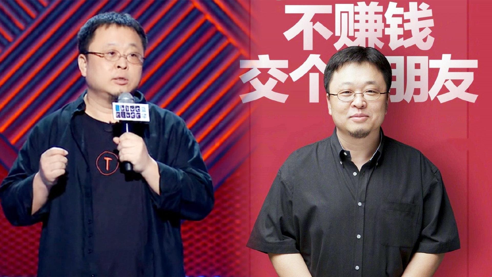 罗永浩称还债近4个亿,被调侃是牛皮大王,官方站出来为其作证