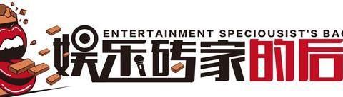 李佳琦参演,刘昊然的这部《一点就到》就成烂片了?