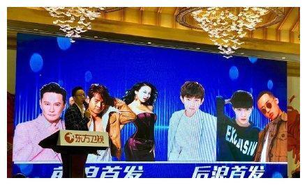 《我们的歌2》官宣,张艺兴、王源、GAI加盟,勤深深回归?