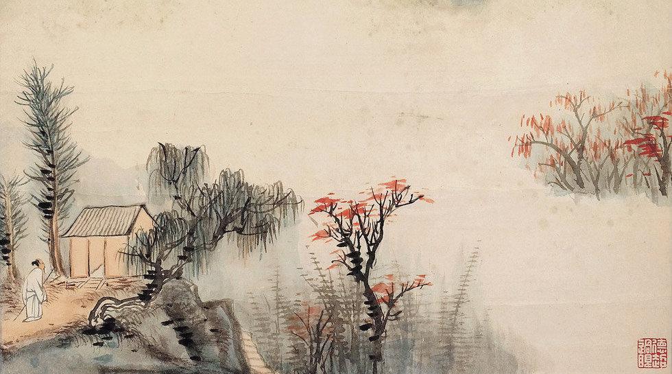 张大千山水画《蜀道秋云图》