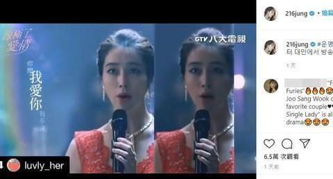 李珉廷IG亲宣电视剧在台播出,感谢老公是好队友,帮忙照顾家庭