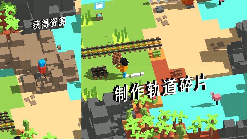 好评率92%!像素风游戏《一起开火车!》推出正式版