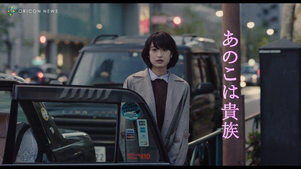 门胁麦 x 水原希子主演,电影《东京贵族女子》发布最新预告