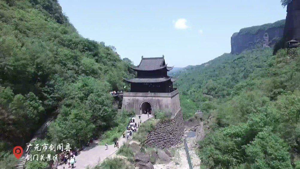 全面小康四川行 好风景如何带来好光景?