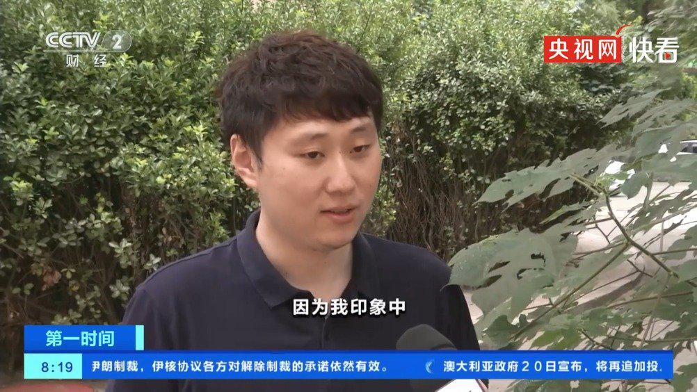 央视曝光微信清粉骗局 实为控制账号