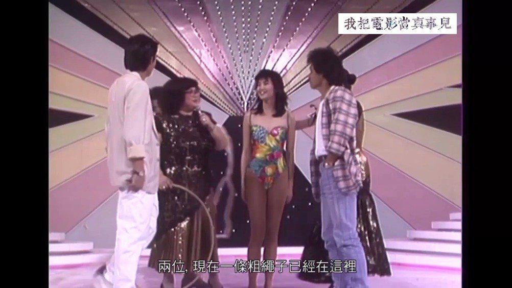 年轻的张曼玉穿泳装被五花大绑录节目!
