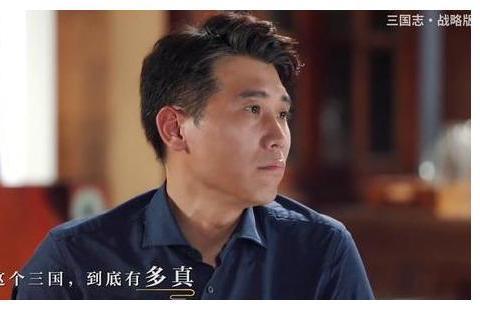 知名演员李乃文为何钟爱《三国志·战略版》?网友:只因太过真实