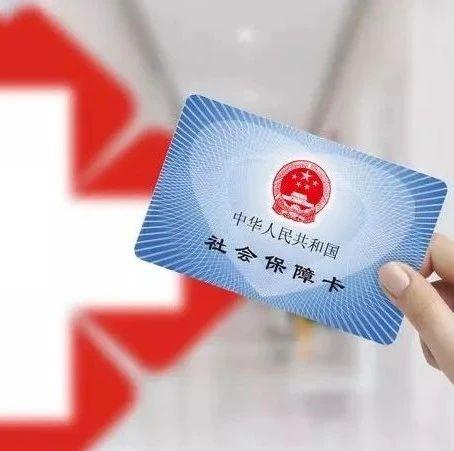 """不跑腿,黑龙江省异地就医转诊 """"一次备案,半年有效"""""""