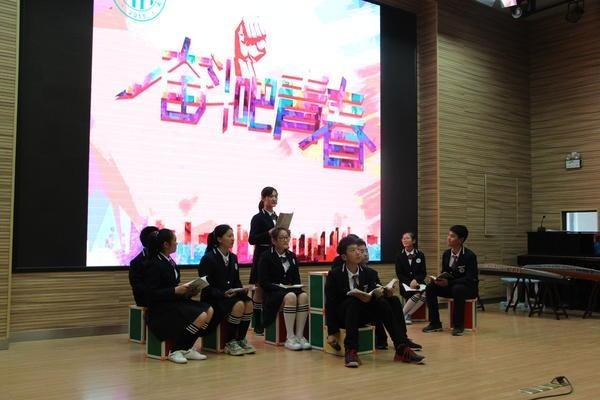 郑州经济开发区实验中学郧西文学学会获