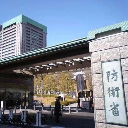 日本将设第3处电子战专门部队 用以对抗中俄军队