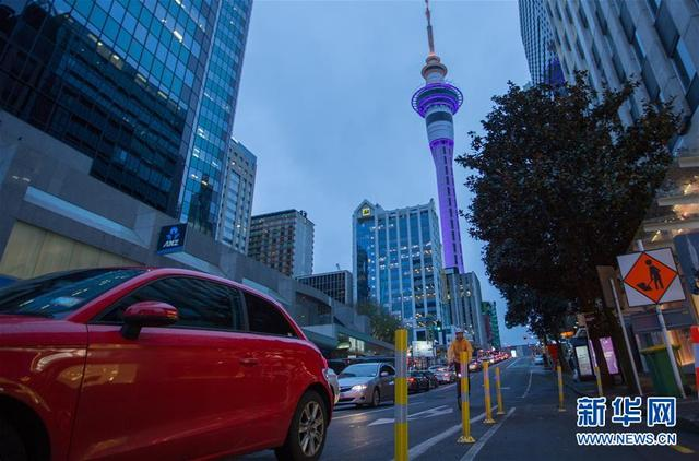 新西兰最大城市疫情防控响应等级下调