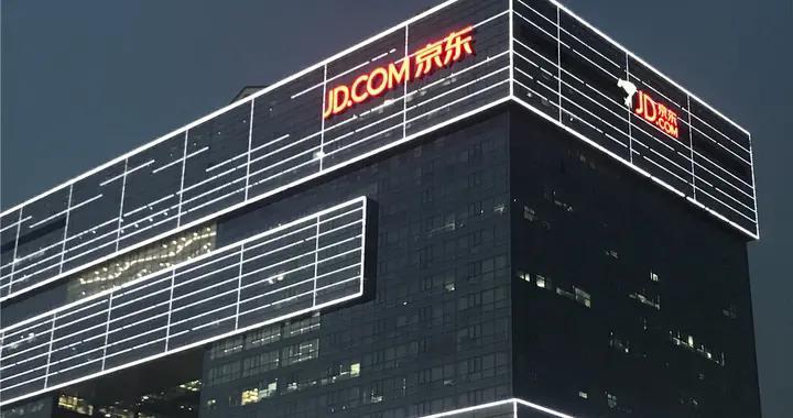 一屏联动64个部门,京东数科助力南通建成全国首个市域治理现代化指挥中心