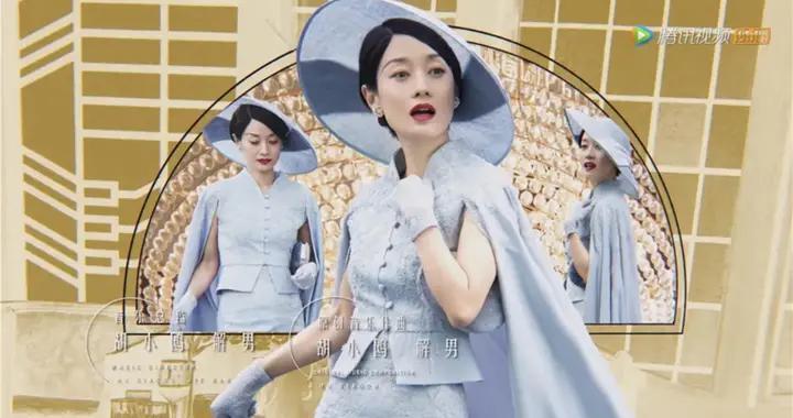 马伊琍带着几十套旗袍回来了!民国风迷人,和高伟光更cp感满满
