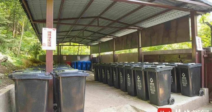 景区如何实施垃圾分类?南京栖霞山景区这样做