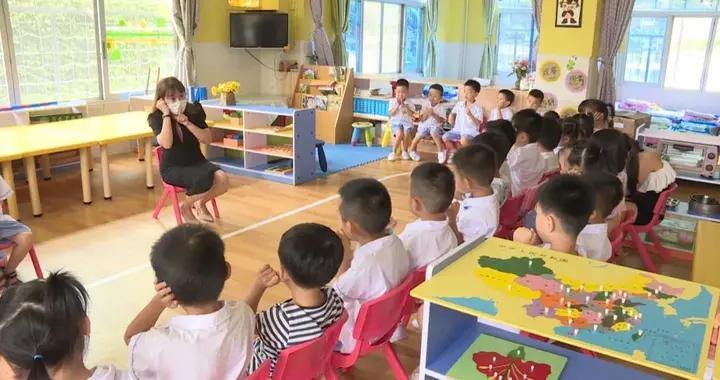 """学前教育拟立法给孩子画好""""起跑线""""惠东幼儿园这样做"""