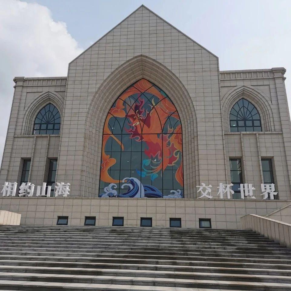 凤凰庄园落成,在中国第一瓶干红诞生地造一座茅台葡萄酒的理想城