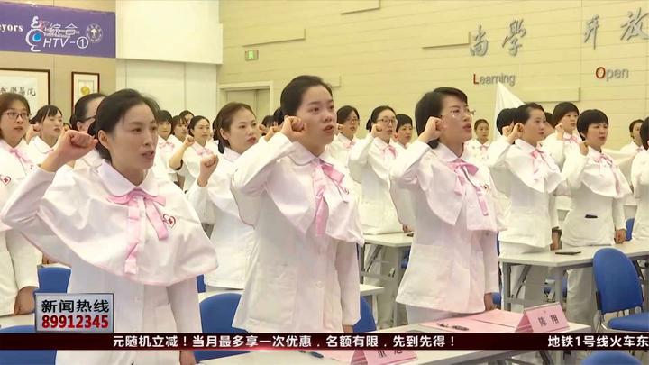 740多名护士庄严宣誓,成立中国南丁格尔志愿护理服务分队