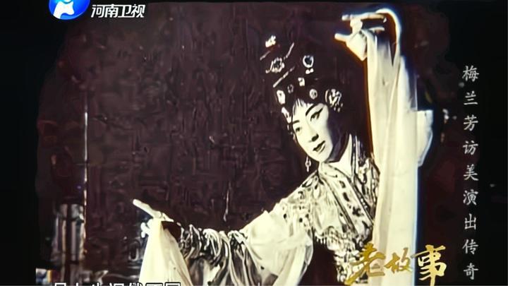 梅兰芳让京剧走出国门,使外国人陷入京剧魅力无法自拔!